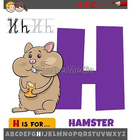 buchstabe h aus alphabet mit cartoon