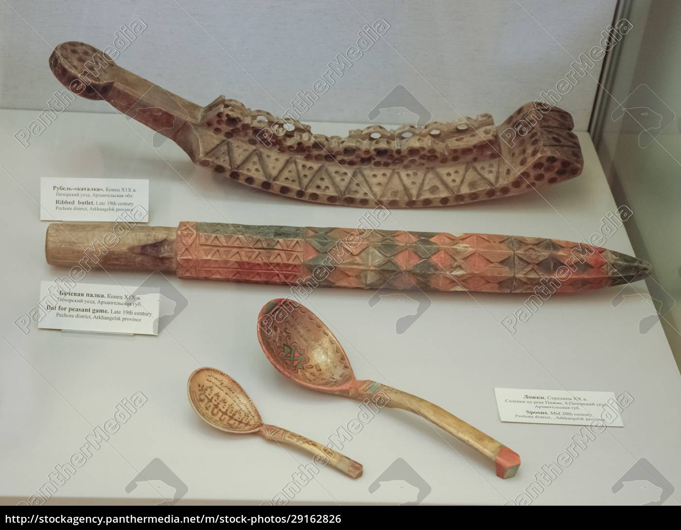 wooden, utensils, , museum, russian, culture., ancient - 29162826