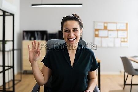 videokonferenz online business call