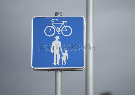 radweg zum fahren mit dem fahrrad