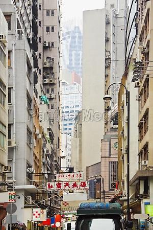 gebaeude in einer stadt hong kong