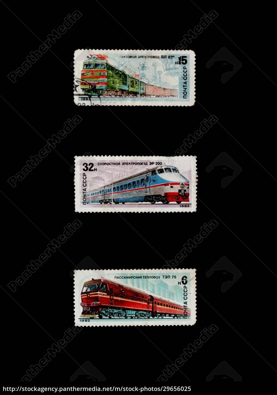 in, der, udssr, gedruckte, briefmarken, verschiedener - 29656025