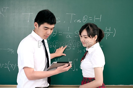 teamwork der gymnasiasten