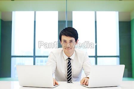 white-collar, man's, face - 29749714
