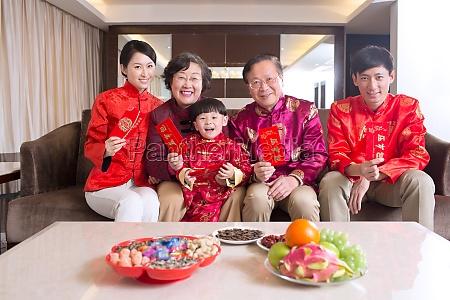 asiatische chinesische kultur festival feiern traditionelle