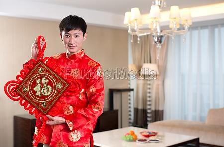 orientalische asiatische chinesische kultur gluecklich dekorationen