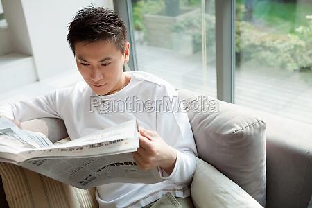 fokus ein mann erwachsene orientalische transversal