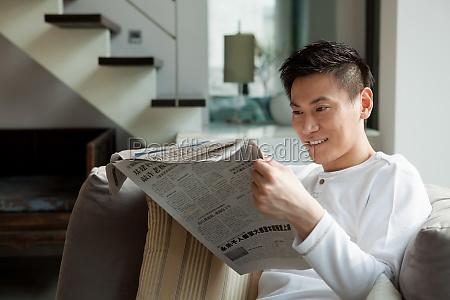 ein mann asian oriental focus transversale