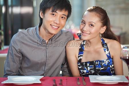 asiatische freizeit zwei personen romance intimacy