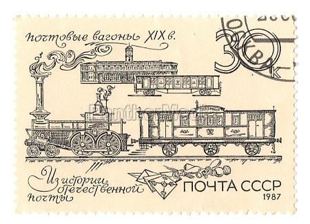stempel mit postwagen poststempel gedruckt in
