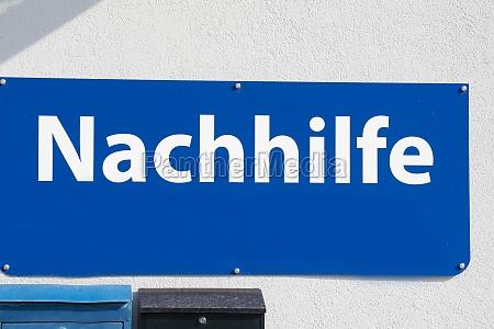 privates unterrichtszeichen in deutscher sprache nachhilfe