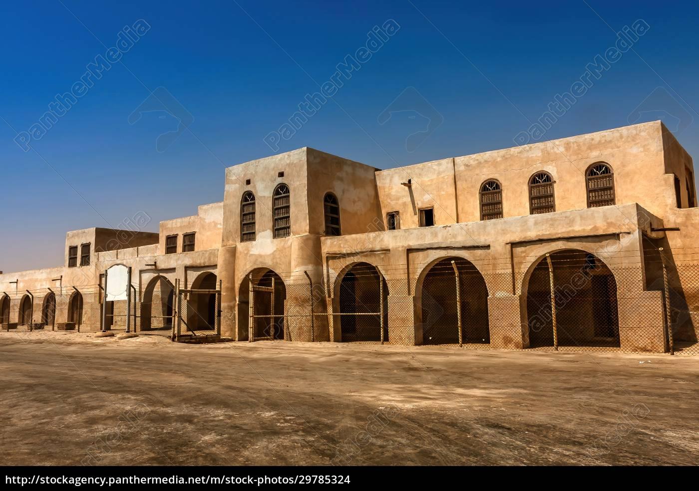 a, facade, and, entrance, to, aqeer - 29785324