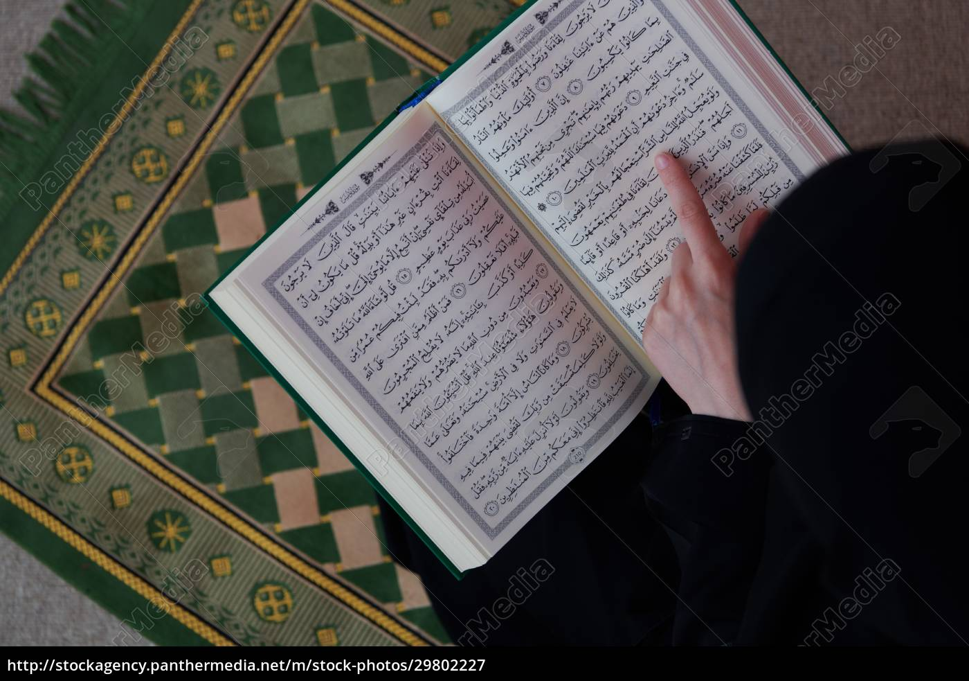 middle, eastern, woman, praying, and, reading - 29802227