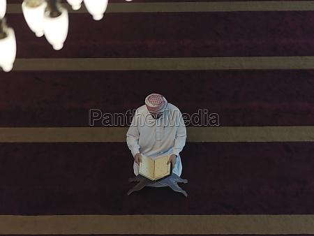 muslim, man, praying, inside, the, mosque - 29811064