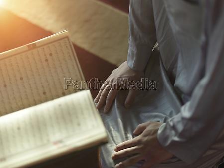 muslim, man, praying, inside, the, mosque - 29811075