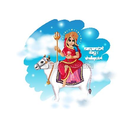 poster, design, for, navaratri, with, goddess - 30192043